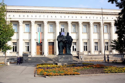 National Library in Sofia Bulgaria