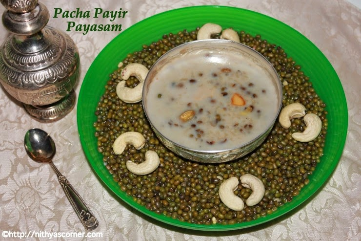 simple and easy green gram dal kheer with pictures