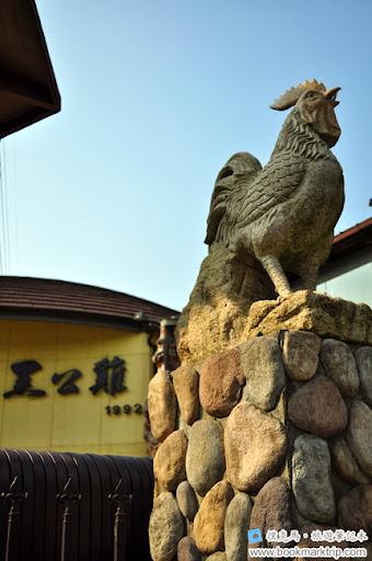 黑公雞風味餐廳