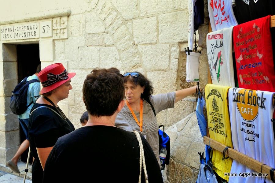 Пятая станция Виа Долороза. Экскурсия по Иерусалиму. Гид в Израиле Светлана Фиалкова.