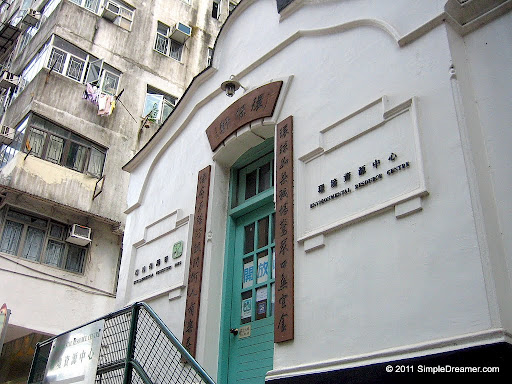 Simple. Travel and Show Blog.: Wan Chai Environmental Resource Centre
