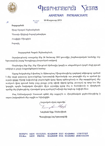 Reply of the Armenian Patriarch in Jerusalem to Nairi Union