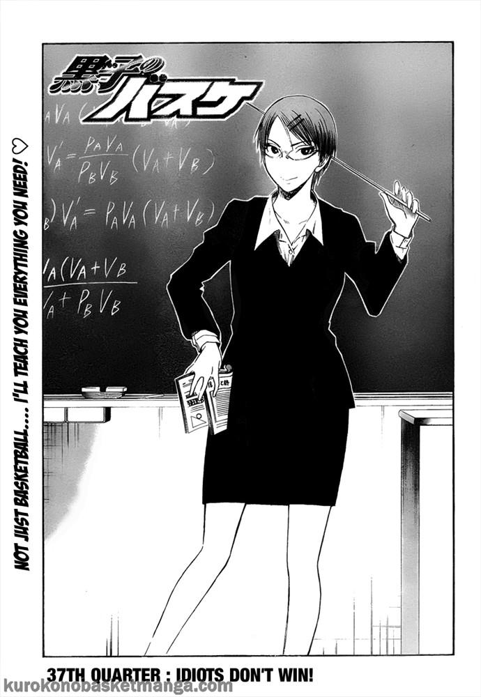 Kuroko no Basket Manga Chapter 37 - Image 03