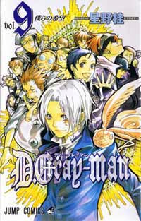 D.Gray Man Tomo 09