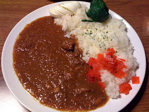 Japanese curry, Kale