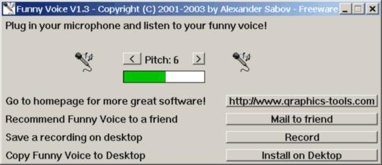 Funny Voice - δωρεάν εφαρμογή για αλλοίωσης της φωνής