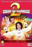 Kung Fu Mahjong 2 - Kungfu mạt dược 2