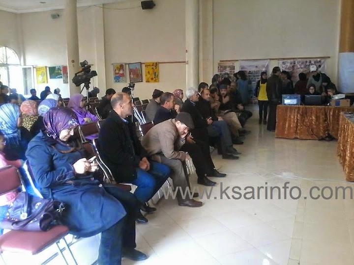 الثانوية المحمدية بالقصر الكبير تحتضن حفل تخرج المستفيدين  من برنامج اكسيس + فيديو