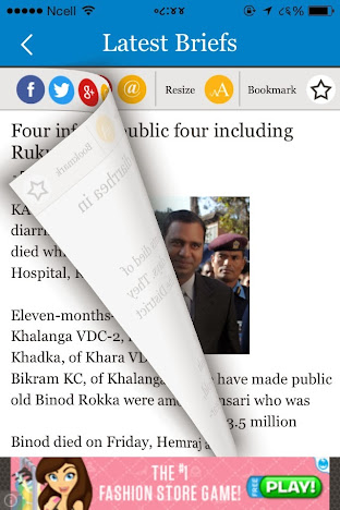 Flipping might be addictive! This is how flipping between individual articles in Nagarik news app looks like. Some users can have sensory issues with such transitional effects like