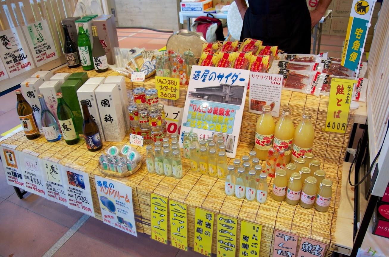 増毛 最北の酒蔵・国稀(増毛町)
