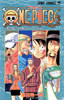 One Piece tomo 34 descargar mediafire