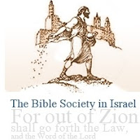 Bible Society in Israel