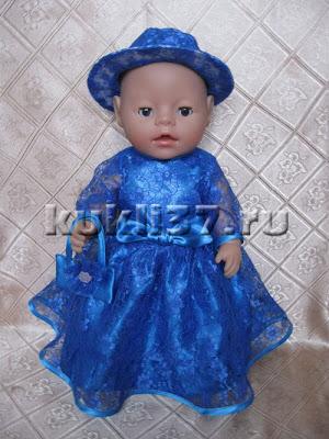 нарядное платье для куклы 1