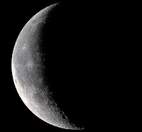Μισή Σελήνη, Μισοφέγγαρο, Half Moon, Crescent.