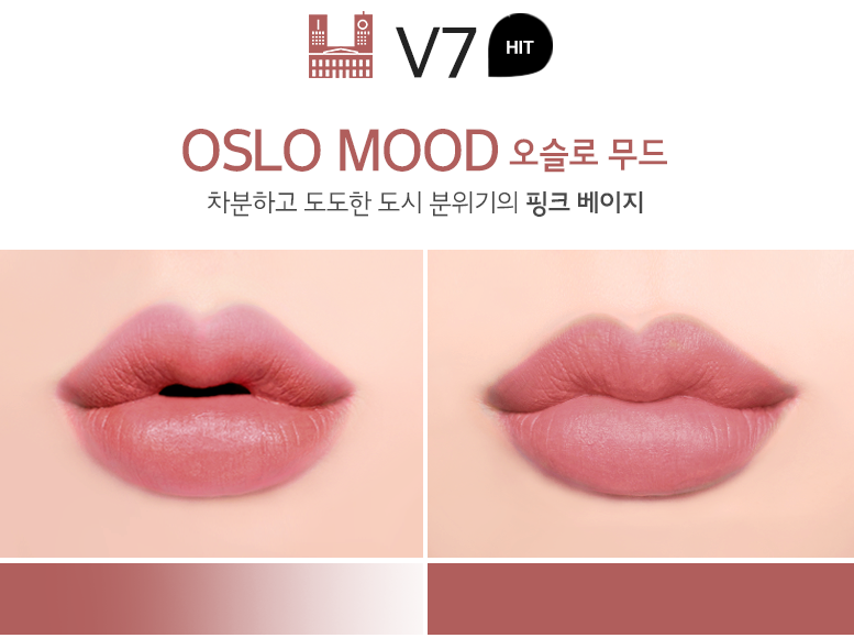 SonMerzy The First Velvet Tint V7 Olso Mood