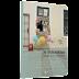 Η Ψιλικατζού, Κωνσταντίνα Δελημήτρου (Android Book by Automon)