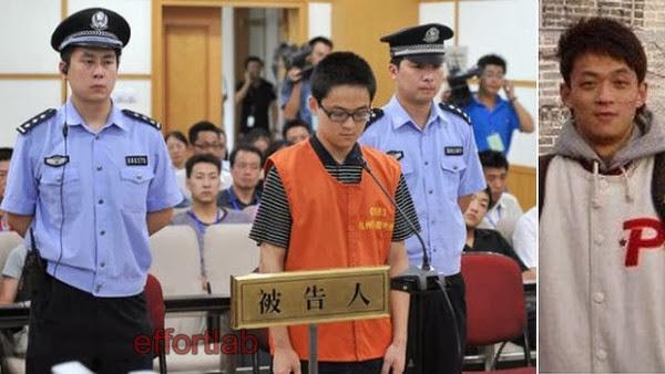 hu-bin-trial