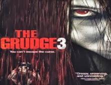 فيلم The Grudge 3