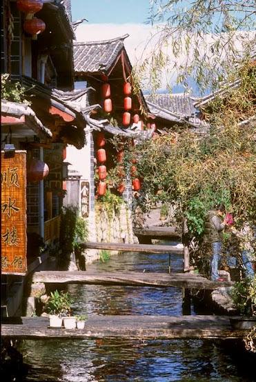 古城內小河