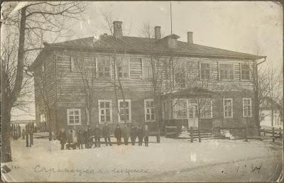 Сыренец (Vasknarva),1934 год(из альбома учителя Малевский-Малевич М.А.)
