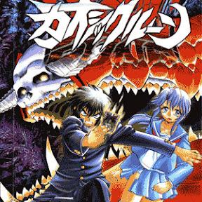 Manga Scan Chaosic Rune [eng]