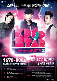 Survival Audition Kpop Star Season 2 - Kpop Star Season 2 - 2012