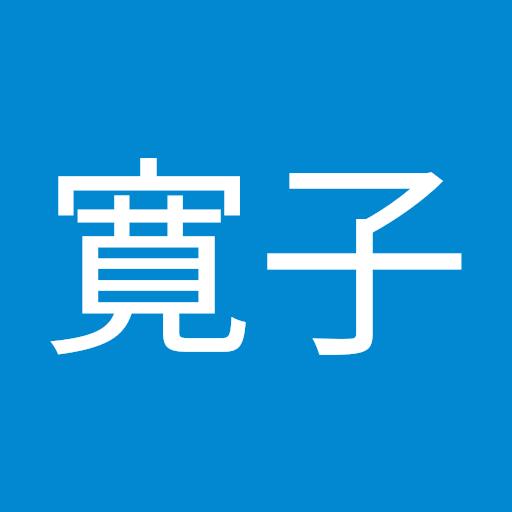 後藤寛子's icon