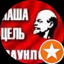 Danail Hristov