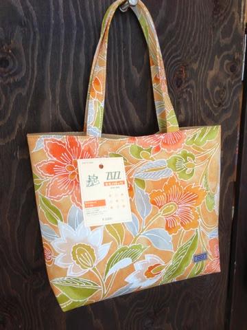 http://www.zizz-shop.com/kanseihin/simple_itiran_01.htm