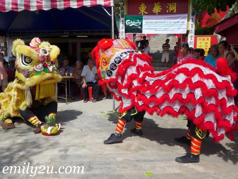 Tung Wah Tong Tua Pek Kong