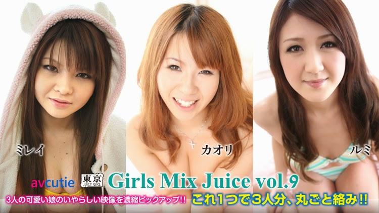 Girls Mix Juice Vol 9 - Rumi, Mirei, Kaori (110614_996)