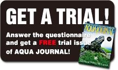 ADA Aqua Journal Grátis