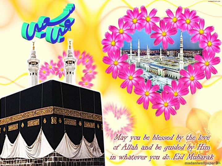 best islamic eid card flower wallpaper 1920x1440 - Eid Ul Fitr 2014: Greeting, Cards And SMS
