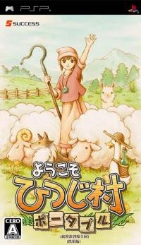 free Youkoso Hitsuji Mura Portable