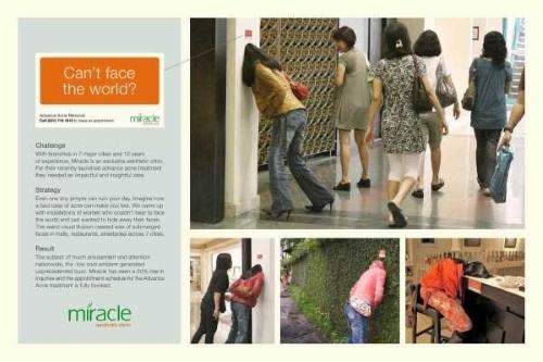 Реклама для многопрофильной клиники