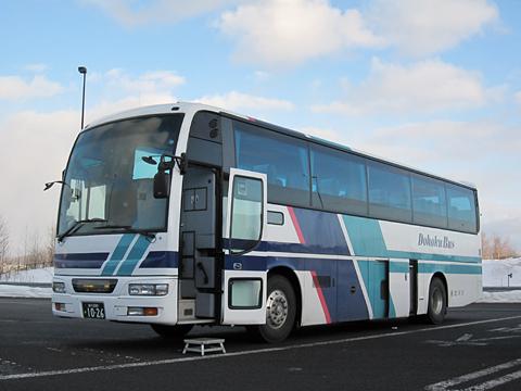 道北バス「流氷もんべつ号」 1026 比布大雪パーキングエリアにて その1