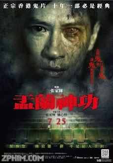 Vu Lan Thần Công - Ghost Rituals (2014) Poster