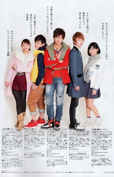 Yamaya Kasumi, Nakamura Kaito, Nishikawa Shunsuke, Matsumoto Gaku & Yano Yuuka