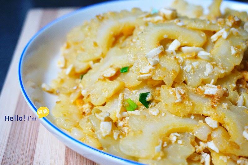 鹹蛋炒苦瓜-6