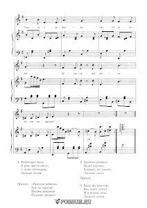 """Песня """"Рябиновые бусы"""" Е.А. Гомоновой: ноты"""