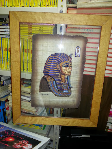 Linea papiro - Crea la tua cornice su misura online ...