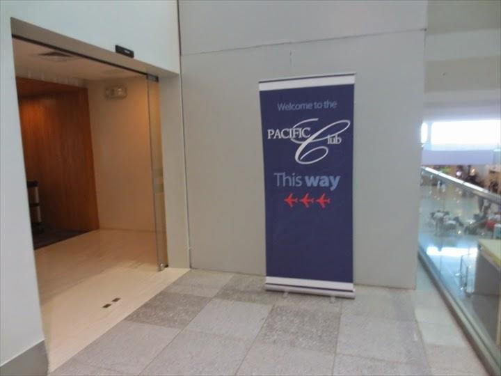 マニラ・ターミナル3のプライオリティパスラウンジ(7)