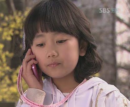Bang Joon Seo
