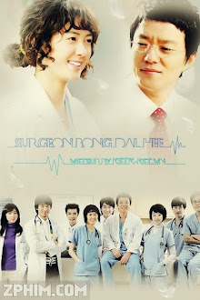 Bác Sĩ Bong Dal Hee - Surgeon Bong Dal Hee (2007) Poster