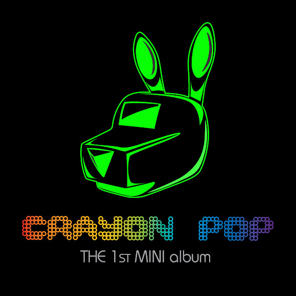 크레용팝 Crayon Pop Bing Bing Lyrics