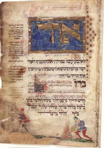 Protected: Cara Mendapatkan Naskah-naskah Islam di London Library