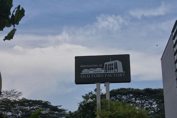 Old Memories at Ford Factory, 351 Upper Bukit Timah Road, Singapore 588192