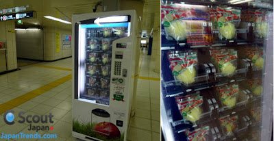 Buah Apel I Vending Machine or Jidohanbaiki (自動販売機) di Jepang