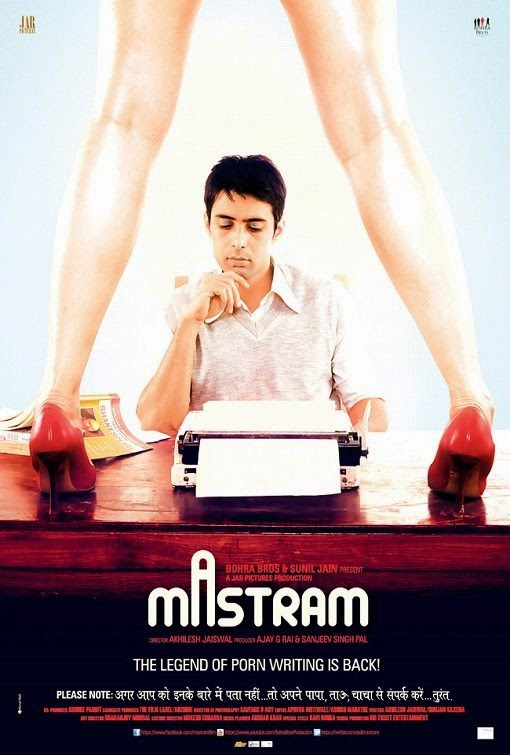 Poster Of Hindi Movie Mastram (2014) Free Download Full New Hindi Movie Watch Online At Alldownloads4u.Com