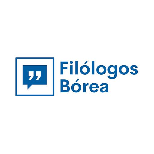 Bórea Servicios Filológicos Autor de Revisión y corrección de tesis y documentos en Costa Rica